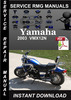 Thumbnail 2003 Yamaha VMX12N Service Repair Manual Download