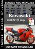 Thumbnail 2006 Kawasaki ZX12R Ninja Service Repair Manual Download