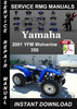 Thumbnail 2001 Yamaha YFM Wolverine 350 Service Repair Manual Download