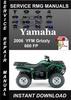 Thumbnail 2004 Yamaha YFM Wolverine 350 Service Repair Manual