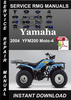 Thumbnail 2004 Yamaha YFM200 Moto-4 Service Repair Manual Downlad
