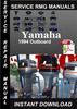 Thumbnail 1994 Yamaha Outboard Service Repair Manual Download