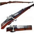 Thumbnail Mauser G98.rar