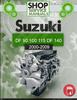Thumbnail Suzuki DF 90 100 115 DF 140  2000-2009 Service manual