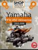 Thumbnail Yamaha ATV YFM 450 Wolverine 2003-2006 Service Repair Manual