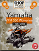 Thumbnail Yamaha ATV YFM 350 Wolverine 1987-2006 Service Repair Manual