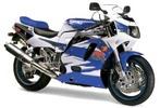 Thumbnail Suzuki GSX-R750W (GSX-R750WP, GSX-R750WR, GSX-R750WS) Motorcycle Workshop Service Repair Manual 1993-1995