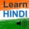 Thumbnail 25 Fresh Article PLR about Learn Hindi for Disember 2011