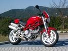 Thumbnail 2006 Ducati Monster S2R800 Service Repair Workshop Manual DOWNLOAD
