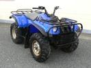 Thumbnail 2000 Yamaha YFM400FWA(M) ATV Service Repair Workshop Manual DOWNLOAD