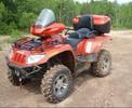 Thumbnail 2010 Arctic Cat 700 Diesel SD ATV Service Repair Workshop Manual DOWNLOAD