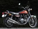 Thumbnail 1972 Kawasaki Z1 Service Repair Workshop Manual DOWNLOAD