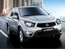 Thumbnail 2013 SsangYong Korando Turismo A150 Service Repair Workshop Manual DOWNLOAD