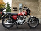 Thumbnail 1976 Honda CB250 CB360 CL360 CJ250T CJ360T Service Repair Workshop Manual DOWNLOAD