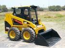 Thumbnail Caterpillar Cat 216B, 226B, 232B, 242B Skid Steer Loader Parts Manual DOWNLOAD