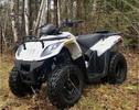 Thumbnail 2018 Arctic Cat Alterra 150 ATV Service Repair Manual