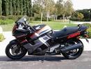 Thumbnail 1993-1996 Honda CBR1000F Hurricane Service Repair Manual Download
