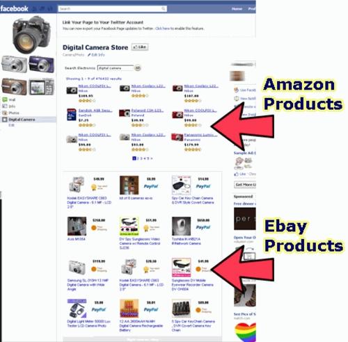 Pay for Facebook Ebay/Amazon Shop Builder Software MRR!