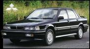 Mitsubishi Galant 1989 1993 Service and Workshop Manual