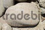 Thumbnail buddhist mani stone in Ladakh, Jammu and Kashmir, India