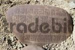 Thumbnail buddhist mani stone in Ladakh, Jammu and Kashmir, India