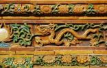 Thumbnail Facade detail with dragon motif in the Forbidden City, Beijing, People's Republic of China
