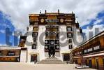 Thumbnail White Palace of Potala with inner yard Lhasa Tibet China