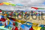 Thumbnail Colourful prayer flags wave in the wind at Kamba-La Pass with view of lake Yamdrok-Tso Tibet China