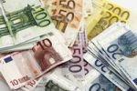 Thumbnail Various euro banknotes, full-format