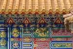 Thumbnail asia, china, peking, beijing, forbidden city, emperor palace, wall-decoration.