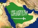 Thumbnail Satellite image of Saudi Arabia with the country's flag covering it