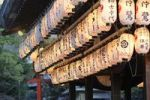 Thumbnail Burning lanterns in the Yasaka Shrine in Kyoto, Japan, East Asia, Asia
