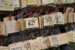 Thumbnail Shinto Ema, small wooden wish plaques, Kyoto, Japan, East Asia, Asia
