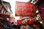 Thumbnail Market, spring festival, Taiwan, China, Asia