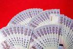 Thumbnail Taiwanese banknotes