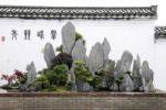 Thumbnail Chinese rockery, Anhui Province, China, Asia