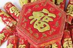 Thumbnail Fireworks for Chinese spring festival
