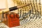 Thumbnail chinese stamp