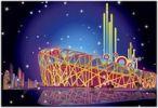 Thumbnail Illustration, stadium, abstract