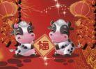 Thumbnail Illustration, cartoon, Chinese, cows
