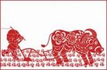 Thumbnail Illustration, Chinese paper cutting, trek ox, farmer