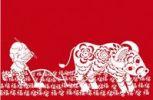 Thumbnail Illustration, Chinese paper cutting