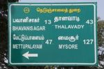 Thumbnail Guidepost in Tamil and English, Bannari, Tamil Nadu, Tamilnadu, South India, India, South Asia, Asia