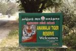 Thumbnail Welcome sign, Anaimalai Tiger Reserve, Indira Gandhi Wildlife Sanctuary and National Park, Western Ghats, Kerala, Tamil Nadu, South India, India, South Asia, Asia