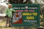 Thumbnail Welcome sign, Anaimalai Tiger Reserve, Indira Gandhi Wildlife Sanctuary and National Park, Western Ghats, Kerala, Tamil Nadu, South India, India, South Asia, Asia