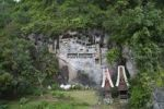 Thumbnail Rock tombs and gallery of ancestors of the Toraja in Lemo, near Rantepao, Sulawesi, Indonesia, Southeast Asia