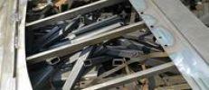 Thumbnail Metal scrap