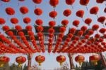 Thumbnail Chinese lanterns, Beijing, China, Asia