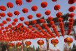 Thumbnail Chinese lanterns, Beijing, China, Asia