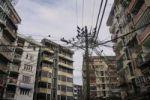 Thumbnail Electricity supply, old town, Yangon, Rangoon, Myanmar, Burma, Southeast Asia